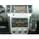 Latest 2013 Sat Nav Disc Update for NISSAN Xanavi X6 Navigation Map DVD